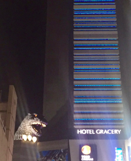 The Hotel with a Godzilla on top!